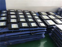 Factory-direct-sell-IP65-250W-led-outdoor-lighting-with-2-years-warranty