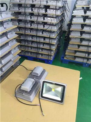 Induction-Led-Lighting-Fixture-Motion-Sensor-Led-Night-Light-50W