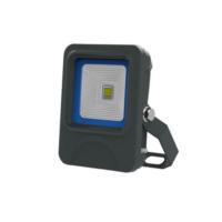 High Brightness Outdoor IP65 waterproof LED Flood Light 10W